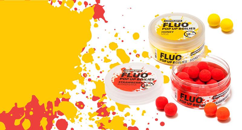 Fluo popup boiles