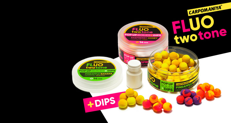 Fluo-popup-boiles_1